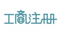 吴江公司注册